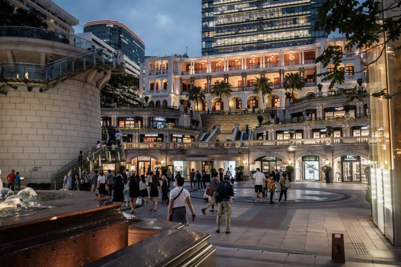 Hong Kong Kowloon 155