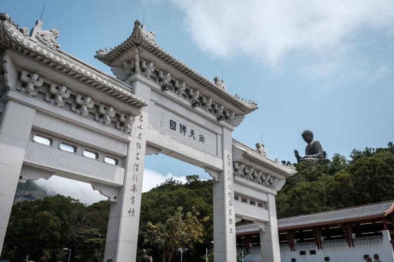 Hong Kong Lantau 19
