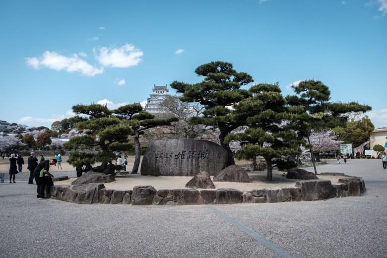 Japan Himeji 02