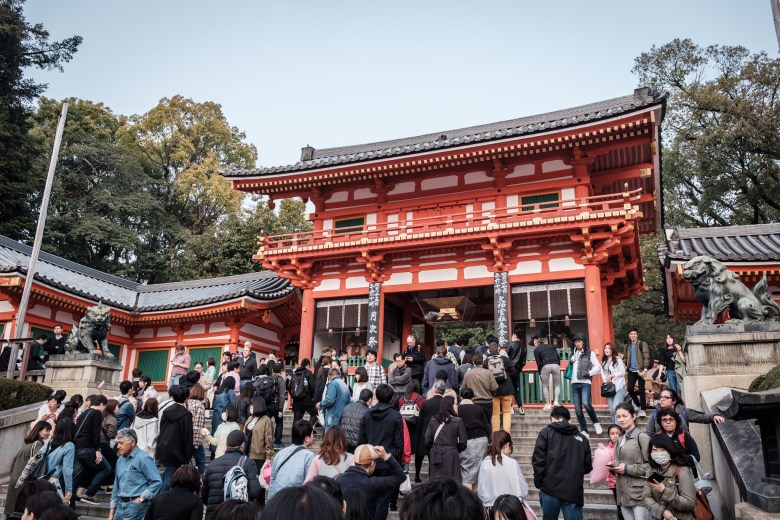 Japan Kyoto 016
