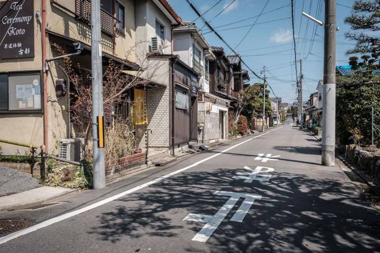 Japan Kyoto 018