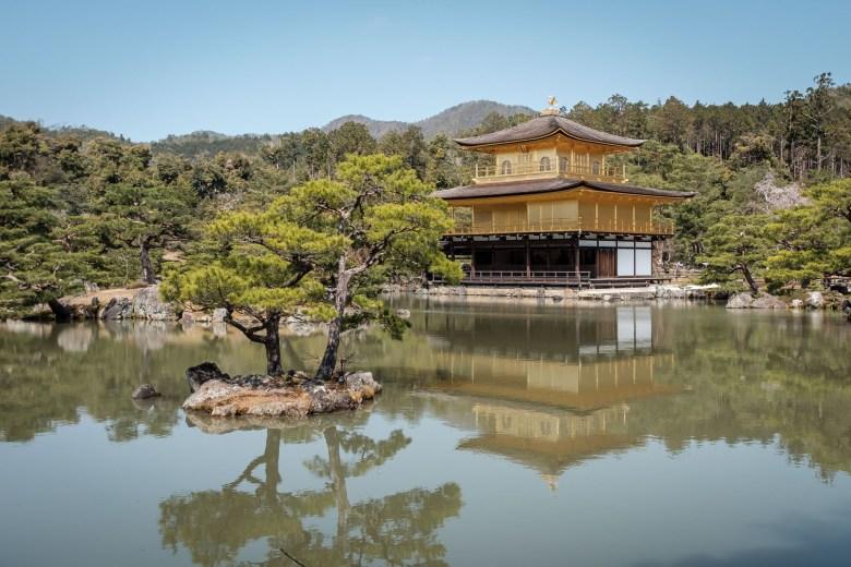 Japan Kyoto 023