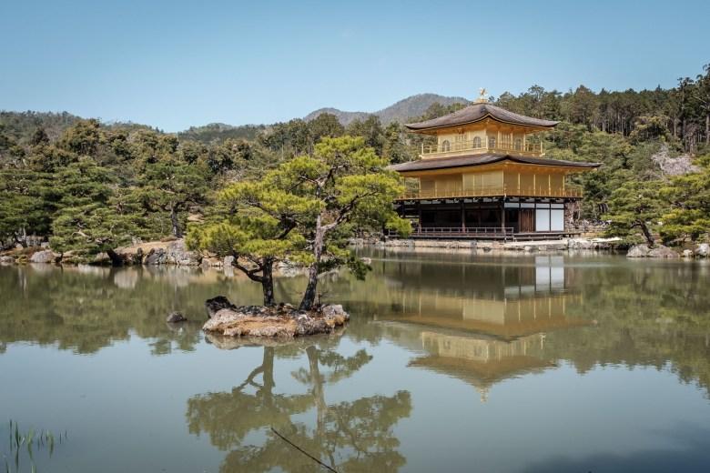 Japan Kyoto 024