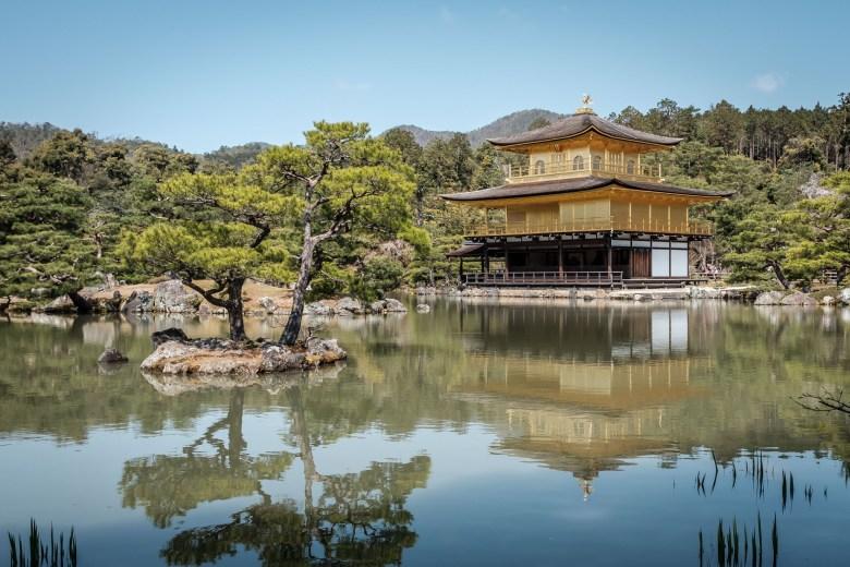 Japan Kyoto 025