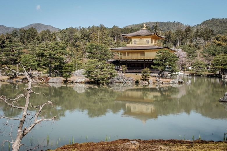 Japan Kyoto 027