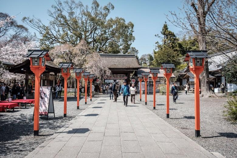 Japan Kyoto 038