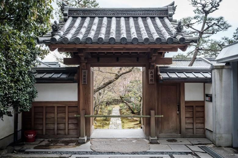 Japan Kyoto 072