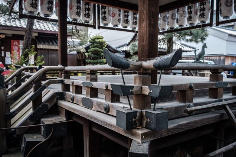 Japan Kyoto 118