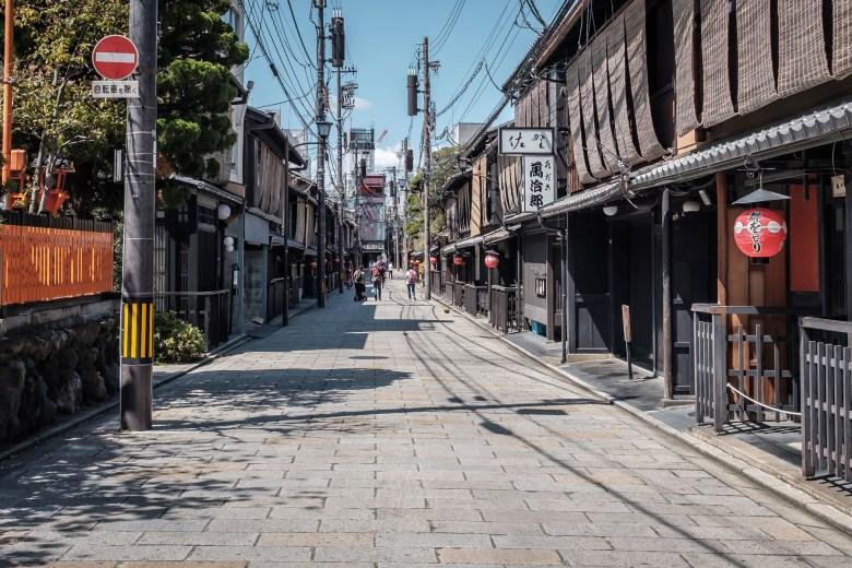 Japan Kyoto 121