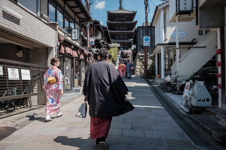 Japan Kyoto 134