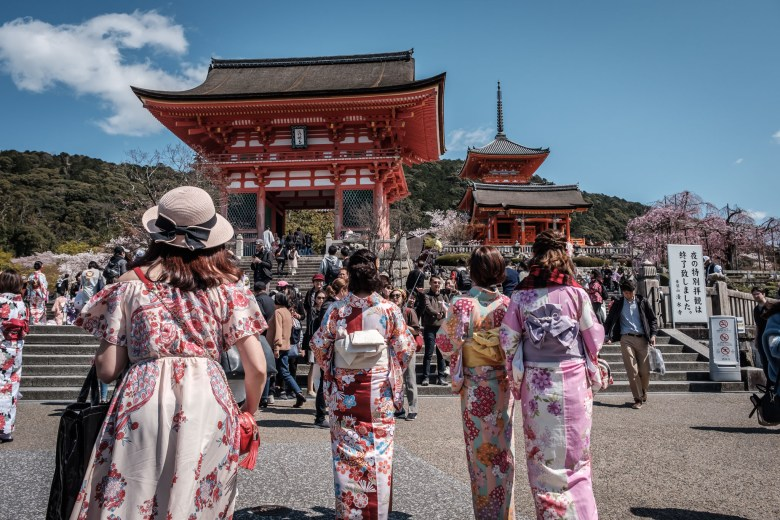 Japan Kyoto 150