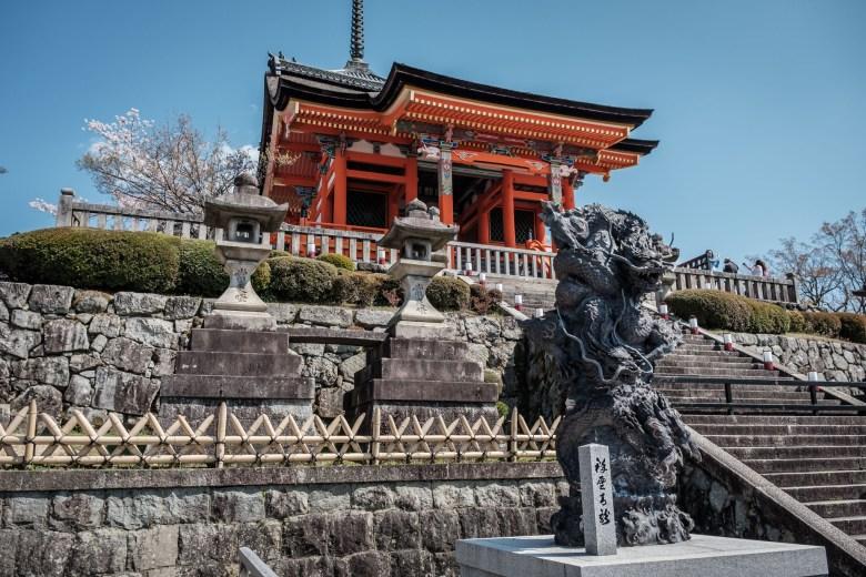 Japan Kyoto 151