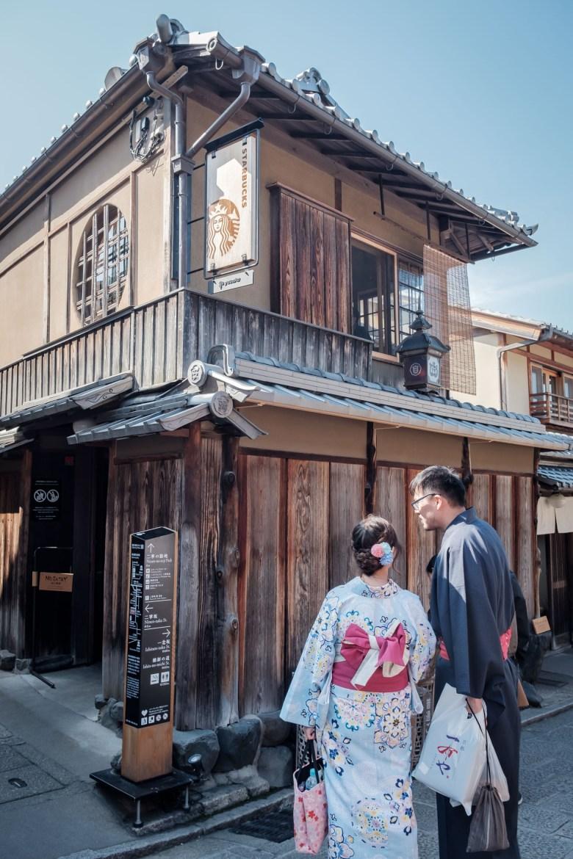 Japan Kyoto 155