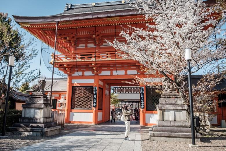 Japan Kyoto 157
