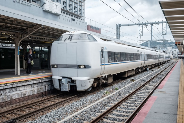 Japan Kyoto 177
