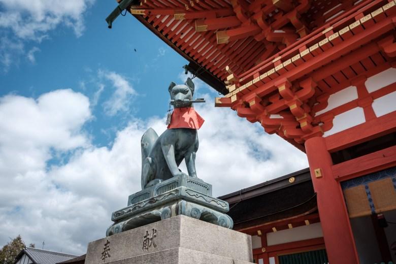 Japan Kyoto 179