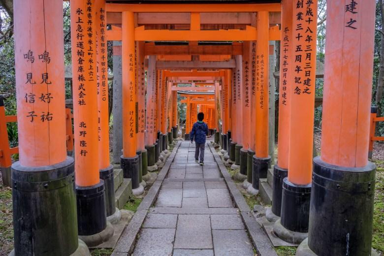 Japan Kyoto 209
