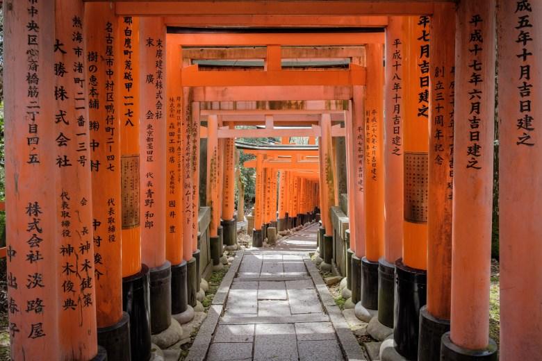 Japan Kyoto 211
