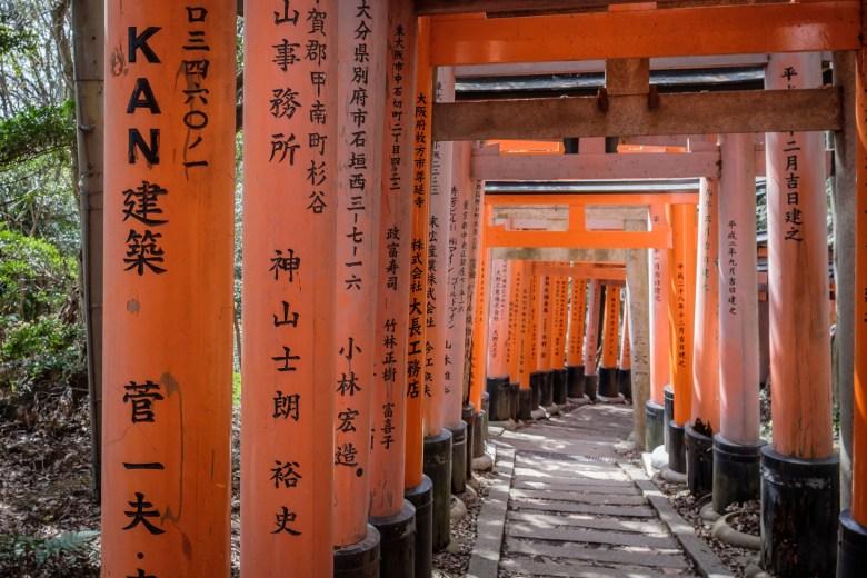 Japan Kyoto 216