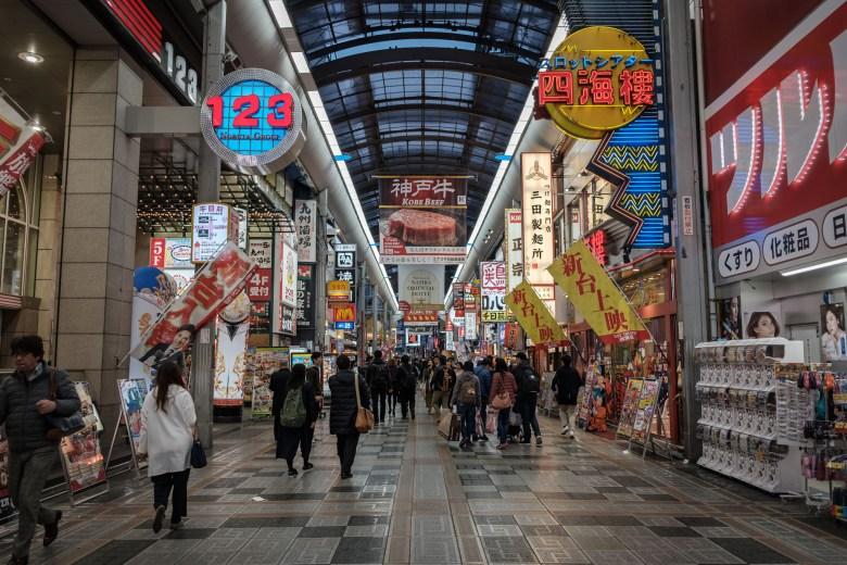 Japan Osaka 029