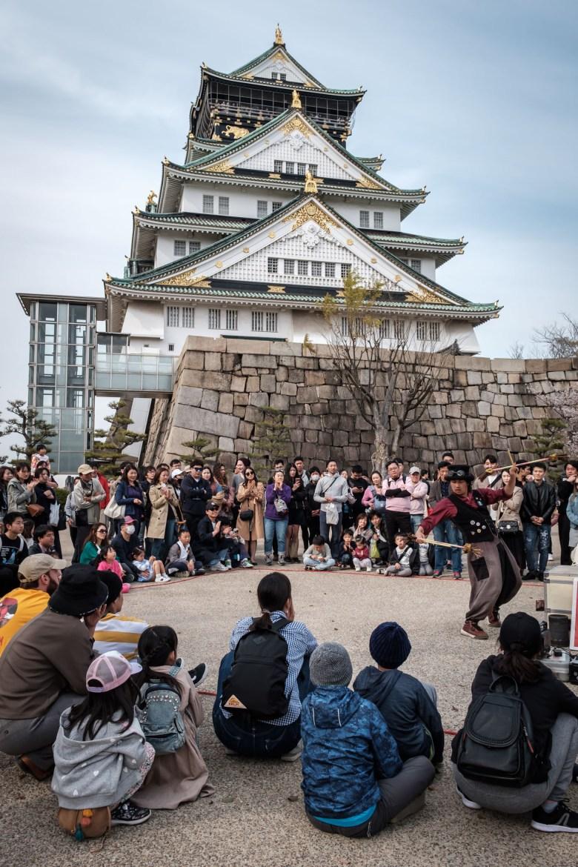 Japan Osaka 076