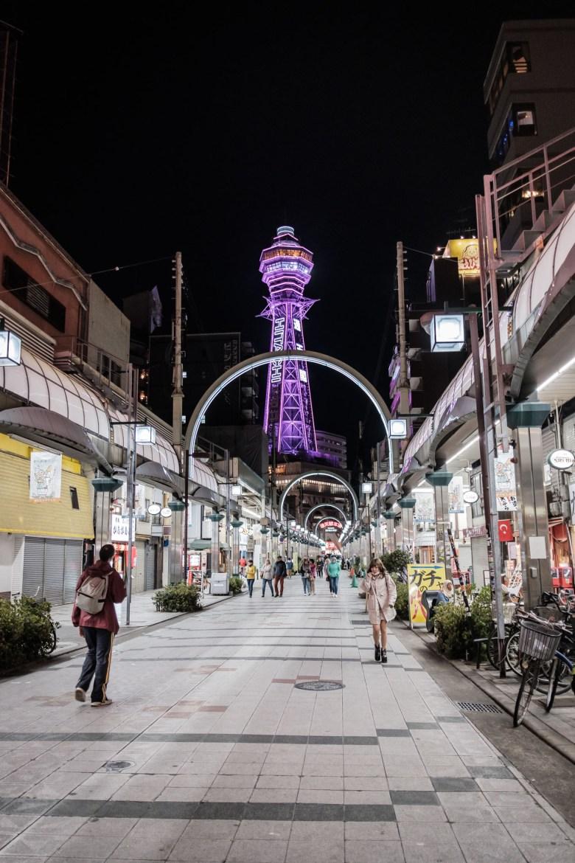 Japan Osaka 151