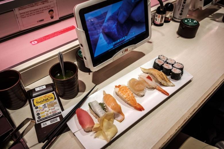 Japan Tokyo 019