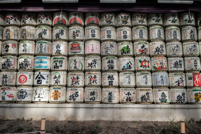 Japan Tokyo 123