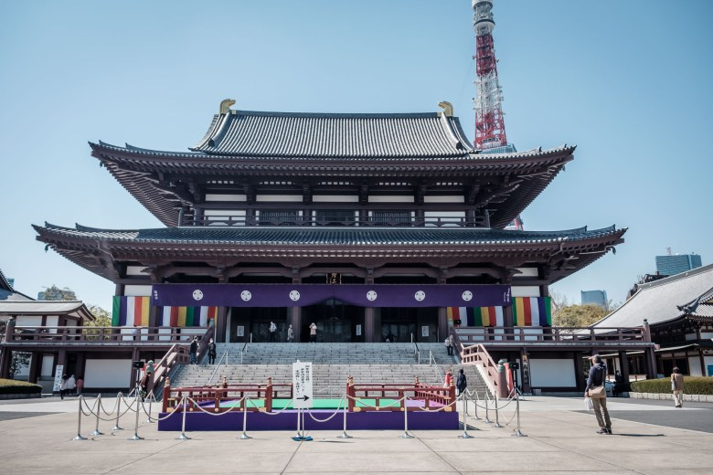Japan Tokyo 192