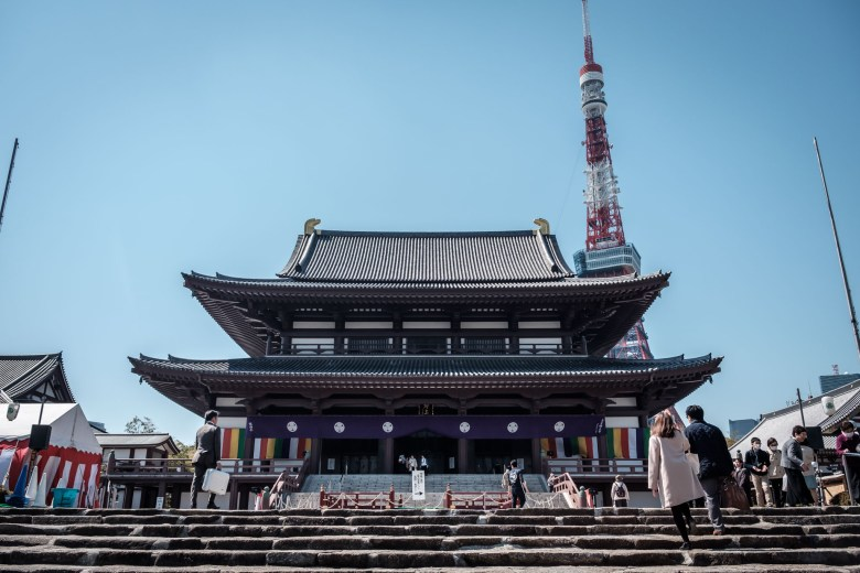 Japan Tokyo 193