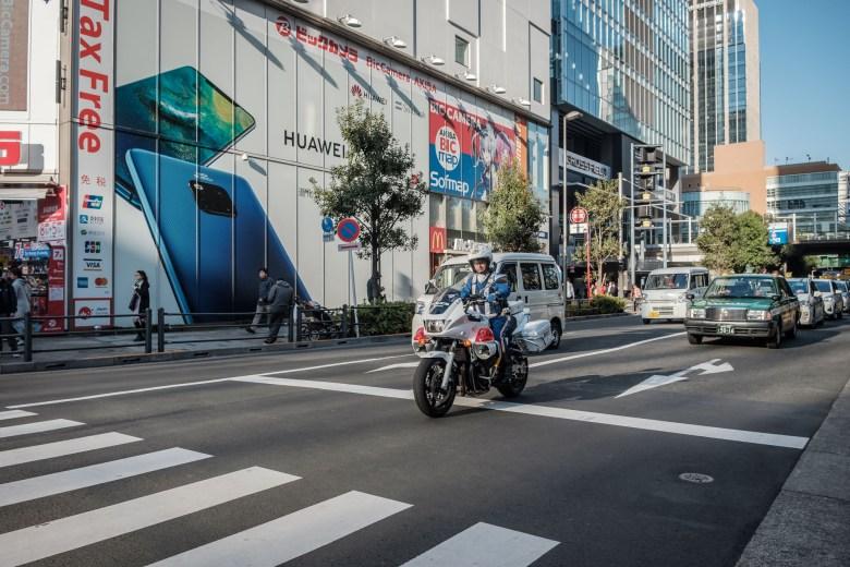 Japan Tokyo 244