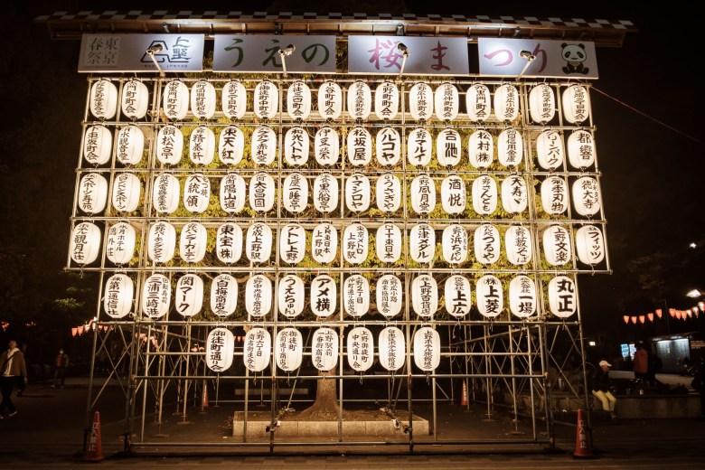 Japan Tokyo 263