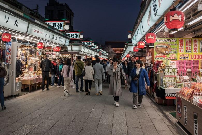 Japan Tokyo 364
