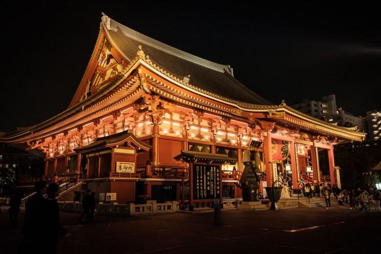 Japan Tokyo 380