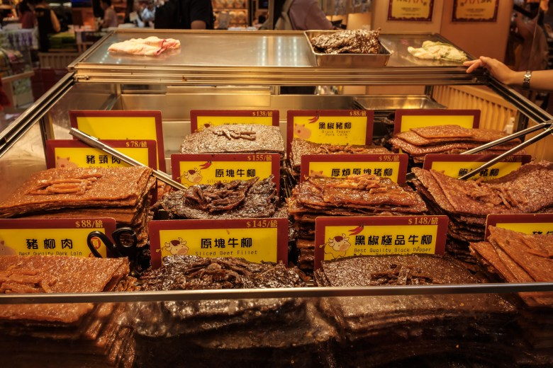 Macau Peninsula 30