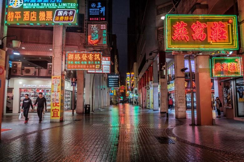 Macau Peninsula 46