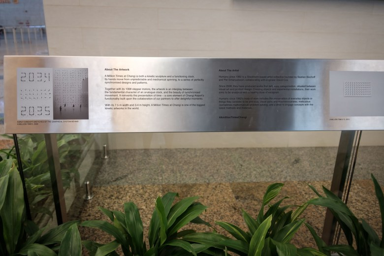 Singapore Changi 028