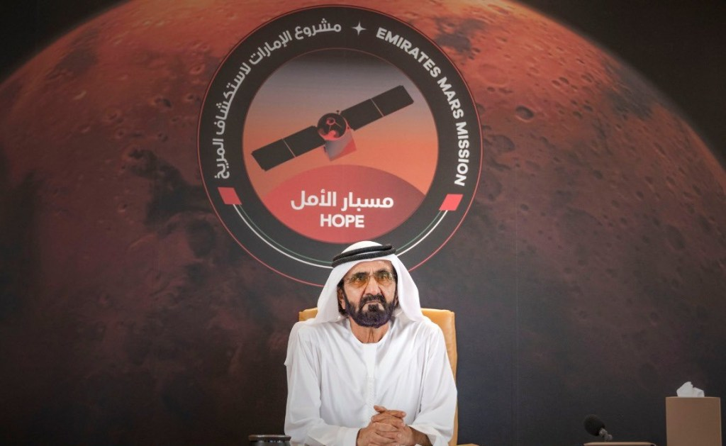 uae launches mars mission