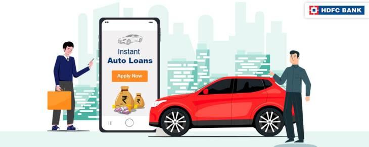 cars loan raise privacy concerns
