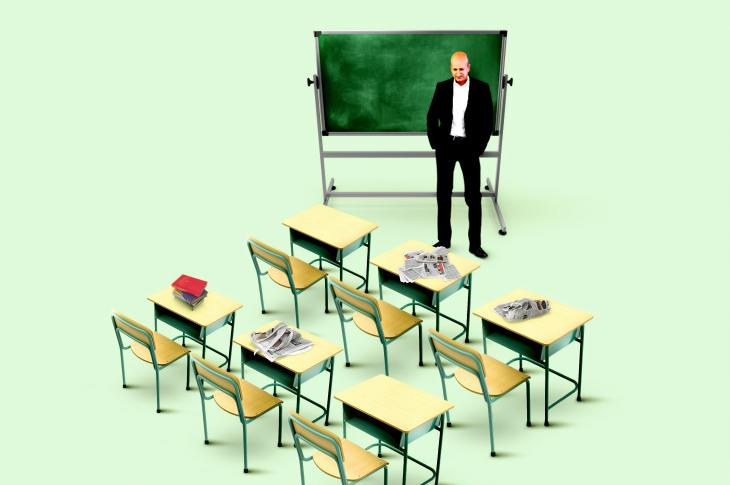 Rural Private Schools