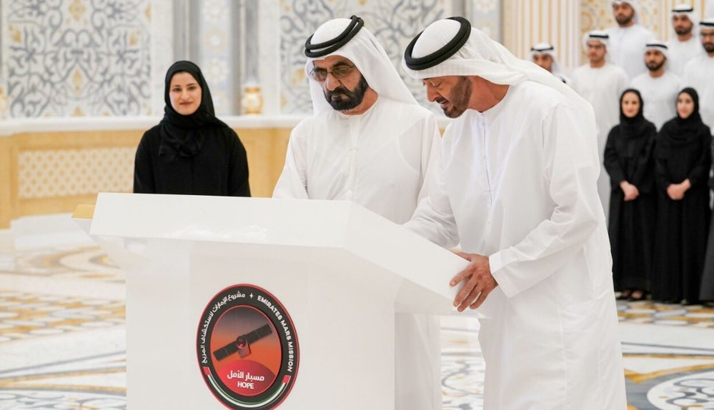 uae launches mars mission