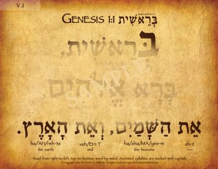 genesis1_1_hebrew_V1_web_2019