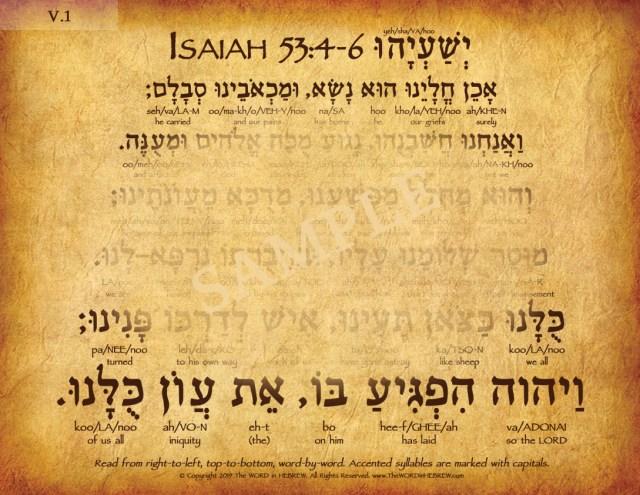 isaiah53_4_6_hebrew_V1_web_2019