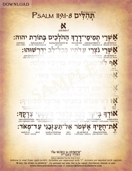 psalm119_1_8_hebrew_web_PDF_2021