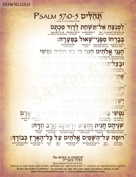 psalm57_0_5_hebrew_web_PDF_2021