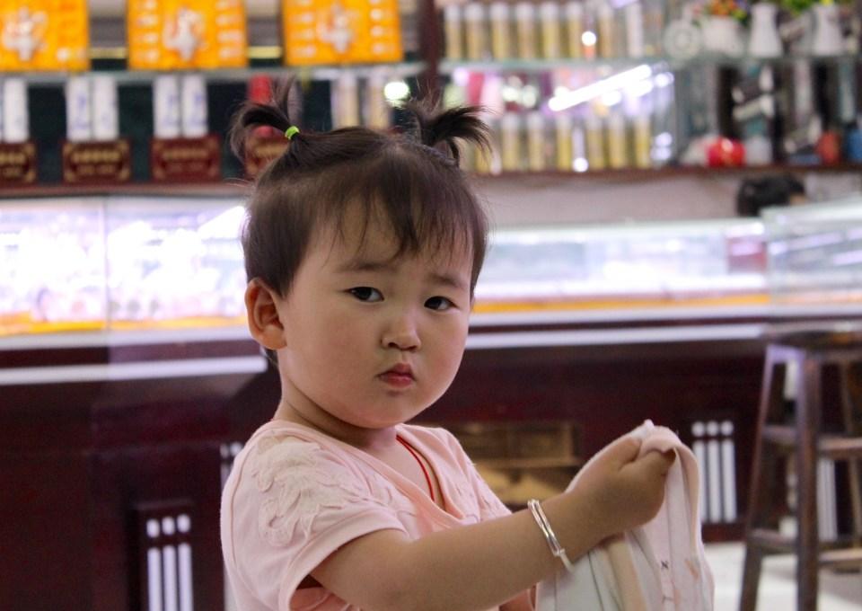 1-chinese-stare