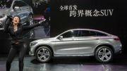 Mercedes-Benz at the Auto China, Beijing 2014 Mercedes-Benz auf der Auto China, Peking 2014