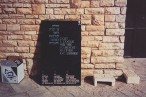 Also from my trip to Israel - Yad Vashem - Israel's memorial to victims of the Holocaust.