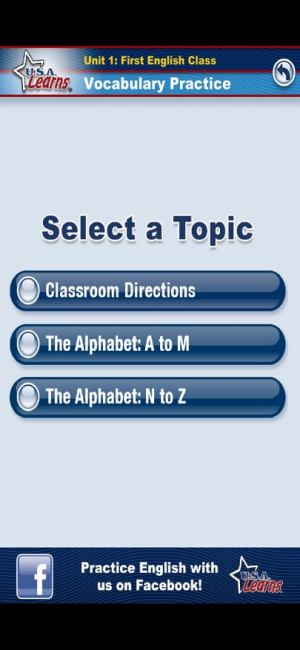 مواضيع الوحدة الأولى لتعلم أساسيات اللغة الإنجليزية