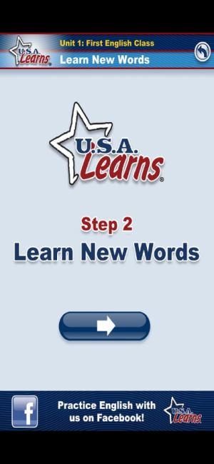 الخطوة الثانية لتعلم الكلمات في الجزء الأول من التطبيق